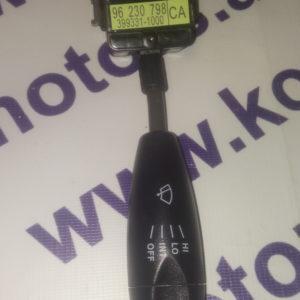 Переключатель скорости дворник Daewoo Lanos 96230798