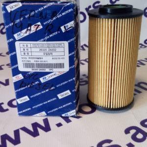 Фильтр масляный Hyundai  Matrix, Verna 1,5 диз. 263202A001
