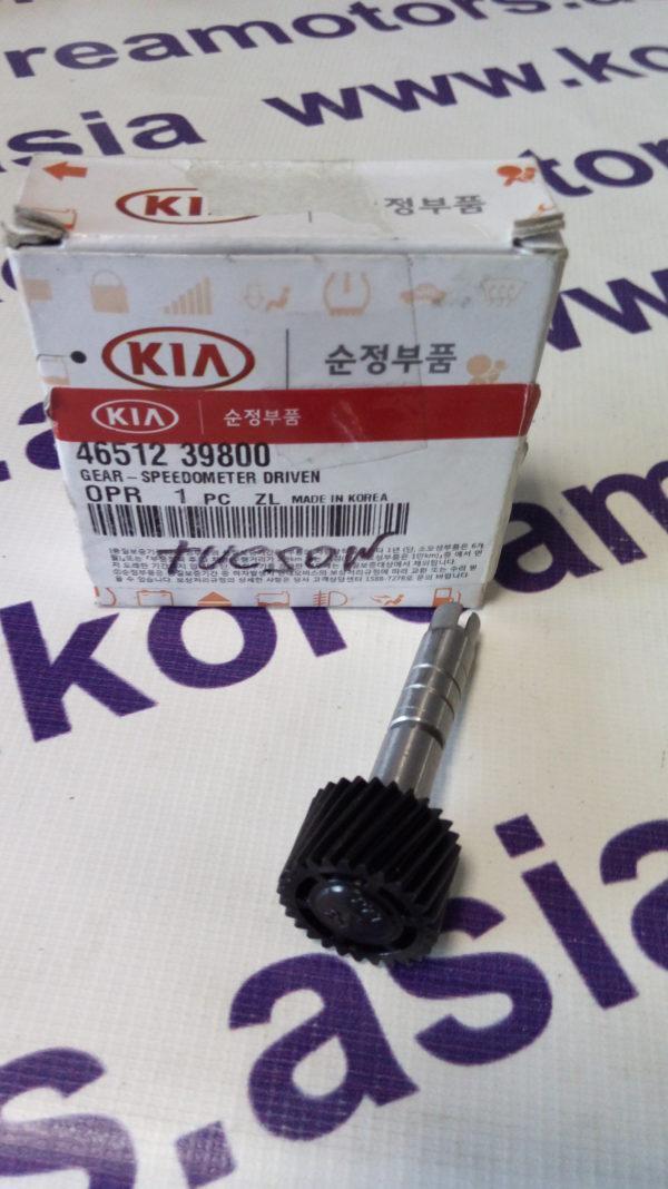 Шестерня привода спидометра Hyundai Tucson 4651239800