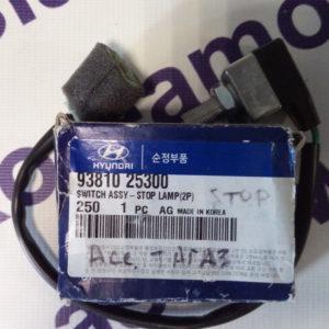 "Датчик ""стоп-сигнала"" Hyundai Accent (Тагаз) 9381025300"