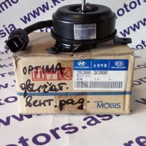 Двигатель вентилятора охлаждения радиатора Kia Optima ** 253863C000
