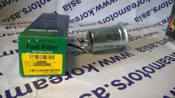 Фильтр топливный Kia Spectra, Carens, Shuma II 0K2A120490A